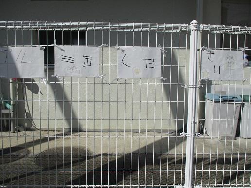 記事 8月の細田のアイキャッチ画像